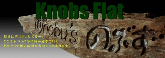 nobu-001