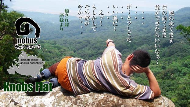 yutun_a_goroku